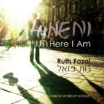 Hineni Booklet Cover